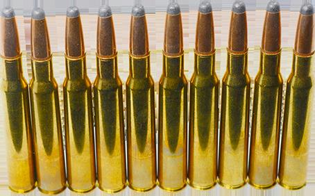 Bullets | Nepo